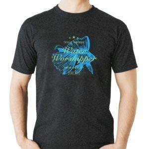 חולצת גברים אפורה עם ציור כחול